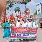 भारत बंद के समर्थन में वाम दलों का पैदल मार्च, नुक्कड़ सभाएं व जन सम्पर्क