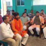 आरा: प्रधानमंत्री के 'मन की बात' को भोजपुर जिला के सभी बूथों पर सुना गया